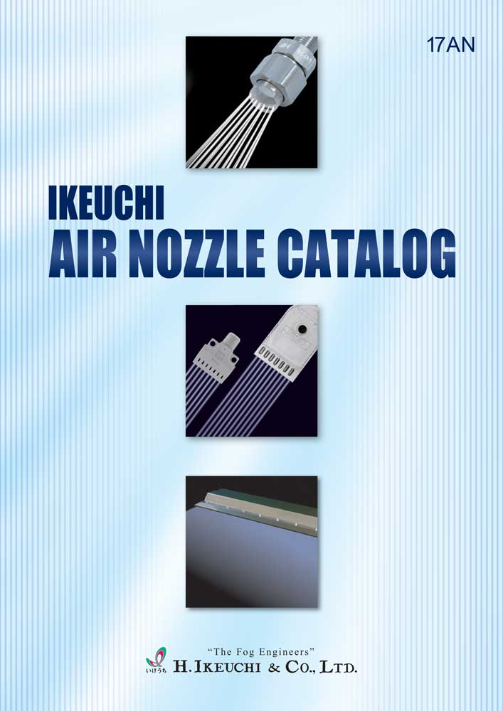 Air-nozzle-catalog