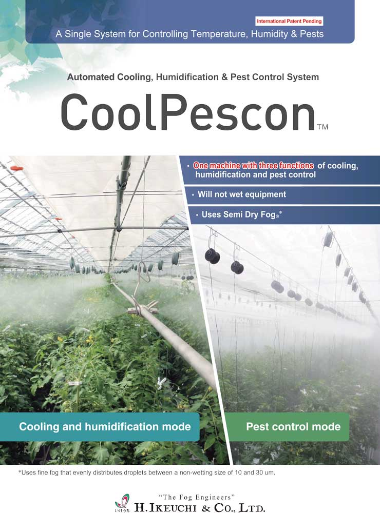 Coolpescon_cultivation_system