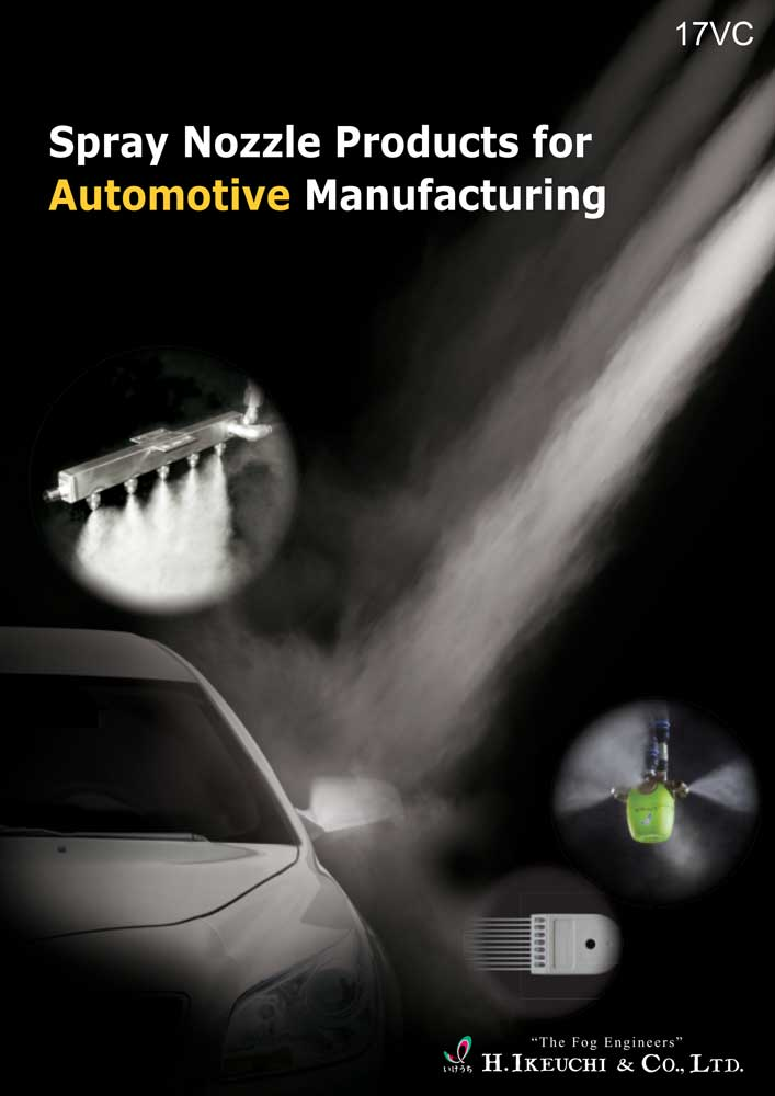 Spray-Nozzle-Products-for-Automotive-Manufacturing