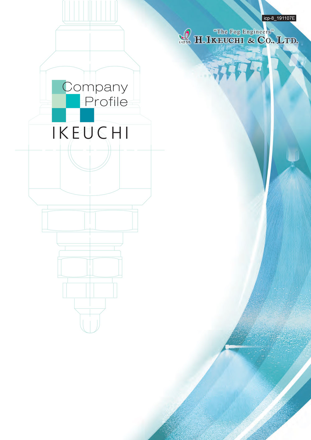 company profile ikeuchi
