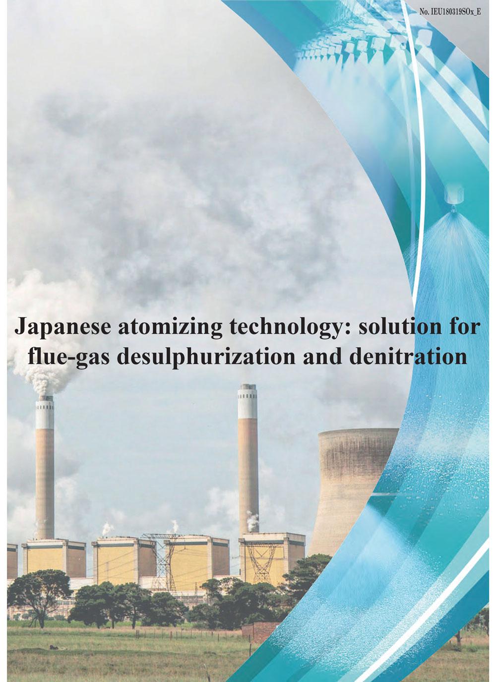 Pollution-control-SOx-leaflet