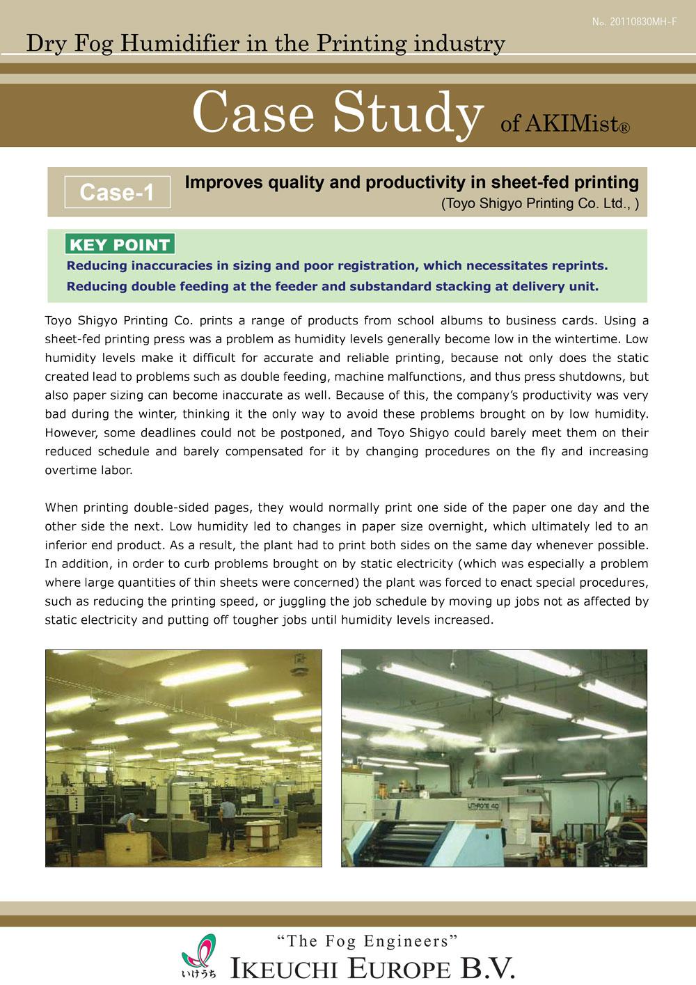 humidification-printing-industry