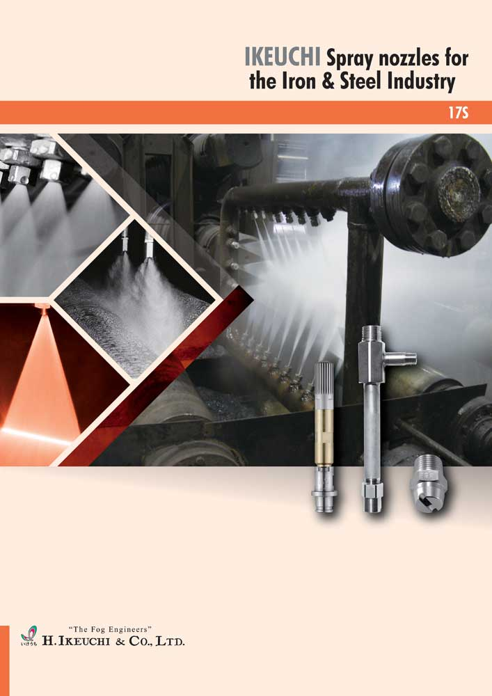 Spray-nozzles-for-the-Iron-&-Steel-Industry