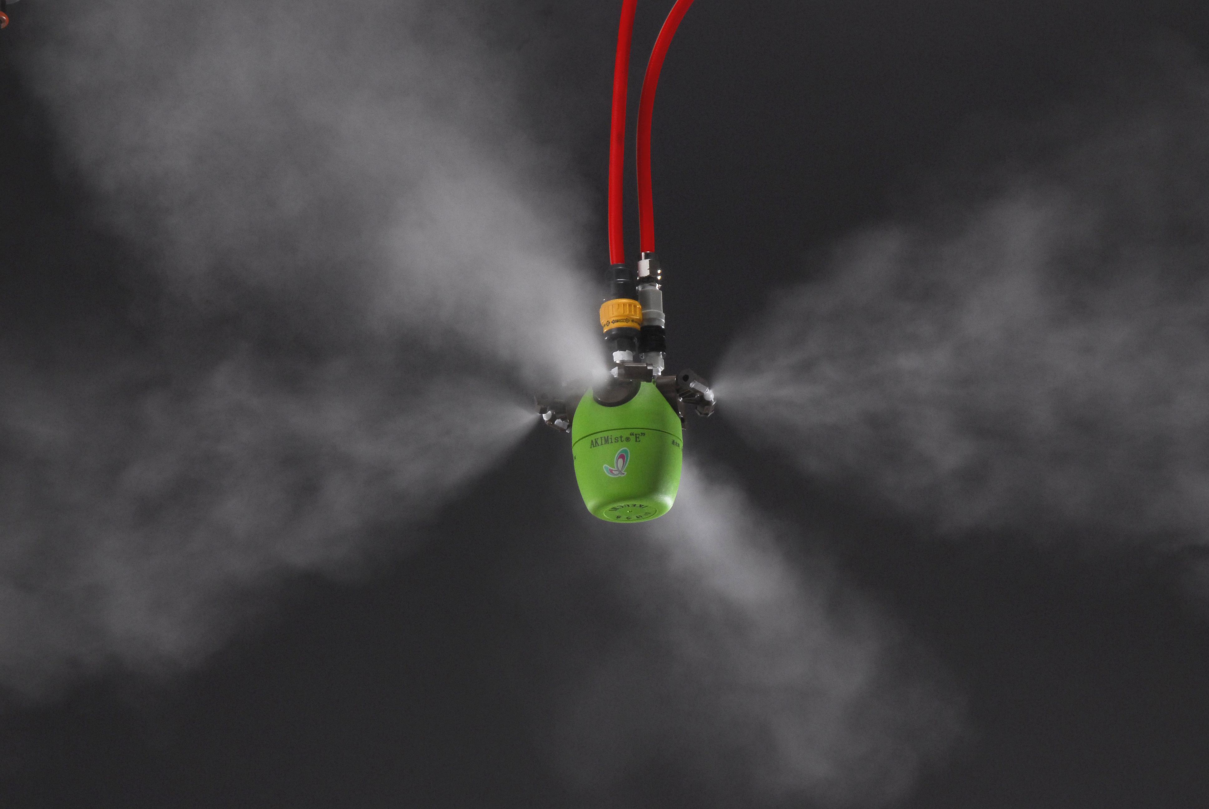 dry-fog-humidifier