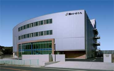 ikeuchi-office