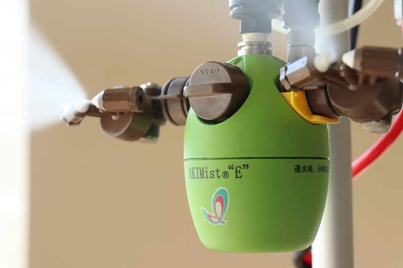 """AKIMist®""""E"""" with adaptors can control the direction of the spray depending on the installation"""
